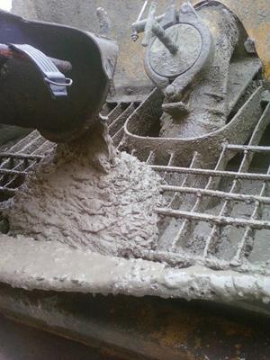 Бетон термос бетон в щелковском районе купить